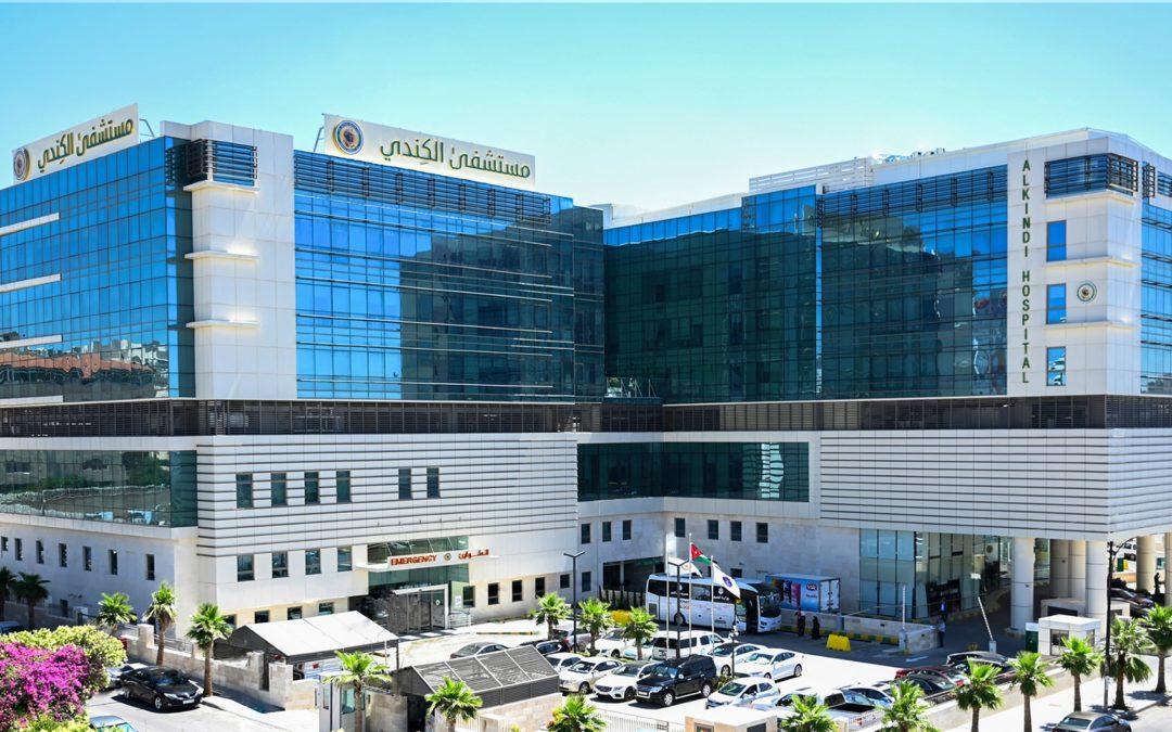 Erigo is engaged to work on Al-Kindi hospital, Amman